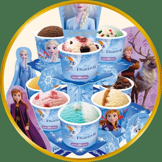 アナと雪の女王 2アイスクリームタワー