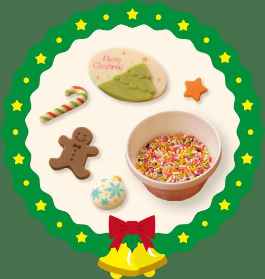 クリスマスバラエティ