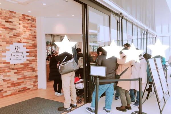 スヌーピーミュージアム町田カフェ混雑