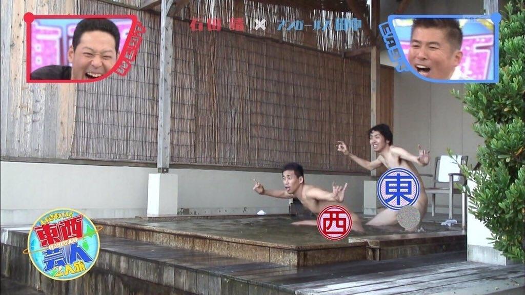 アンガールズ田中ポロリ